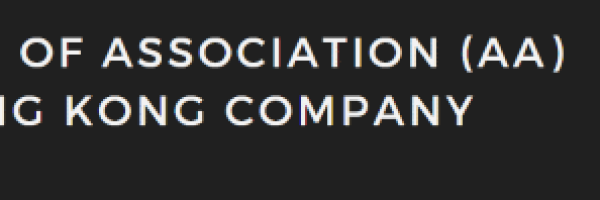 Articles of Association HK
