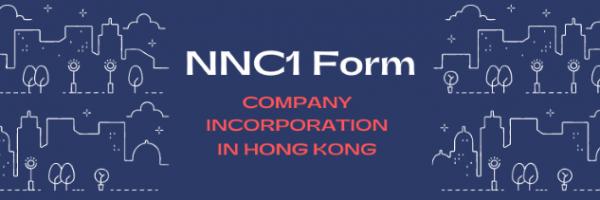 NNC1 Form - HK company incorporation